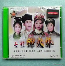 The Club of Magic Flame 1964 Hong Kong VCD Josephine Siao Lam Ka-Sing 七彩神火棒 黃鶴聲