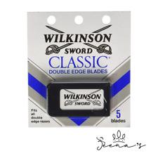 Wilkinson Sword Classic Double Edge Razor Blades - 5 Pack, 25 Blades
