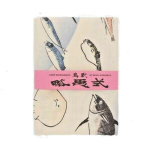 Japanese Cotton Tenugui Headband Hand Towel Bento Cloth Keisai Sea Life Sketch