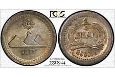 GUATEMALA , 1/4 REAL 1875 P - PCGS MS 66 , RARE