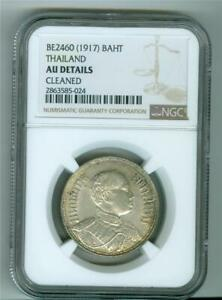 THAILAND BE2460(1917) BAHT SILVER NGC AU DETAILS CLEANED