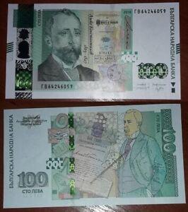Bulgaria - 100 Leva 2018 UNC Lemberg-Zp