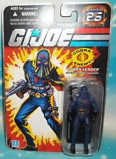 G I GI JOE 25TH ANNIVERSARY COBRA COMMANDER WITH HOOD FIGURE MOC