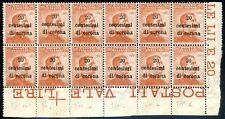 Occupazioni Trento e Trieste 1919 n. 5 ** blocco di 12 - filigrana lettere (l118