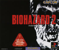 Used PS ONE BIOHAZARD 2 CAPCOM PS 1 SONY PLAYSTATION JAPAN IMPORT