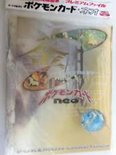 Pocket Monster (pokemon) Neo 2 Discovery Promo Folder Premium 9 Card File
