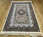Finest Quality Oriental Rug - 225cm x 150cm - Ideal For All Living Spaces -VI007