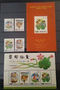 Taiwan 1992 Children's Games and Miniature Sheet SPECIMEN sets