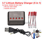 5 in 1 Battery Charger-Syma X5SW X5SC X5C Hubsan X4 H107D/C/L V931 RC Quadcopter