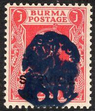 Burma 1942 Japanese Occupation carmine 2a mint SG J31