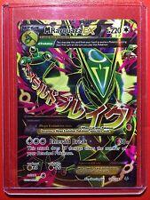 Pokemon card - FA M Rayquaza EX XY Roaring Skies Set Full Art 105/108 1st Mega