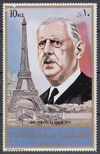 Fujeira 1972 ** Mi.1158 A Charles de Gaulle Eiffelturm