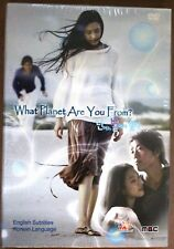 What Planet Are You From?  YA Entertainment Korean Drama  Box Set DVD  R1 NR