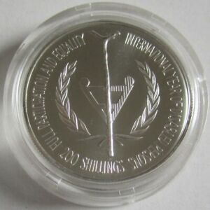 Uganda 200 Shillings 1981 Year of Disabled Persons Silver BU