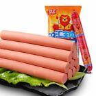 30g x 9pc/Bag Snack Food Chinese Shuanghui Ham Sausage 双汇王中王优级火腿肠1袋 30克 x 9支