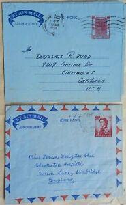 HONG KONG 1959 - 1969 TWO DIFFERENT PRINTING 50 CENTS AEROGRAMMES TO U.K. & U.S.