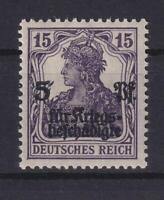 DR 106 b 15 Pfg. Germania gute Farbe schw.blauviolett postfrisch geprüft (bt276)