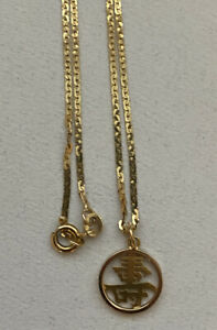 "Solid 14k Yellow Gold ���Longevity"" Chinese Symbol Round Pendant Necklace"