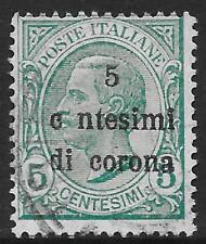 Trentino&Dalmatia stamps 1919 MI 3 Ovpt ERROR E missing CANC VF