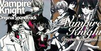 1049 1050 2 CD Combo VAMPIRE KNIGHT VOL. 1 2 I II CD Music Original Soundtrack