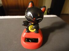 Solar Powered Dancing Lucky Cat Desk and Dashboard Toy. Black. New