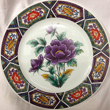"Briard Georges Amethyst Kutani 10.25"" Dinner Plate Purple Flowers Floral Panels"
