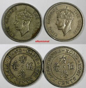 Hong Kong, Prc George VI Copper-Nickel LOT OF 2 COINS 1951 50 Cents KM#27.1(082)