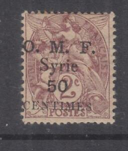 SYRIA, 1920 OMF Syrie, 50c. on 2c. Claret, lhm.