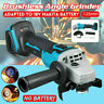 18V 125mm 4'' Brushless Angle Grinder Cordless Replace For Makita Li-ion Battery