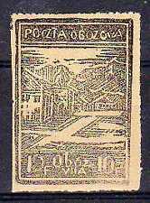 POLOGNE Oflag Camp de Murnau Fischer timbre n° 1ayC neuf avec charnière
