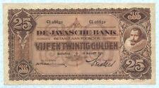 NETHERLANDS INDIES 25 Gulden 1931 P71c VF