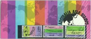 1971 Australian Asian Arts Sealed Stamps Pack Set of [7c 15c 20c] variety issues