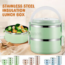 2/3/4Layers Stainless Steel Lunch Box Insulation Thermal Food Bento Container US