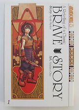 Brave Story Volume 1 by Miyuki Miyabe English Manga Tokyopop