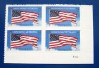 Sc # 3508 ~ Plate # Block ~ 34 cent Honoring Veterans Issue (cd24)