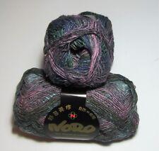 100 gram ball of NORO SILK GARDEN SOCK lambs wool silk yarn #436 MOONSTONES