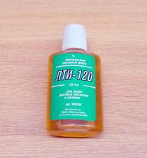 Flux LTI-120 25 ml .Made in Russia