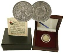 The Imperial Japanese Silver Coin- 50 Sen