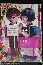 JAPAN Akiakane Illustration Making & Visual Book (Vocaloid) Art Book
