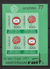 1977 MNH Indonesia Michel block 23B