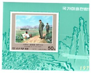 Korea 1976 Kim Il Sung painting sheet imperforated s/s mint MNH Mi 33 cropped!!