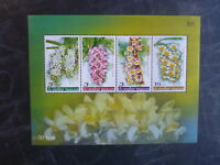 2005 THAILAND ORCHIDS 4 STAMP MINI SHEET MNH