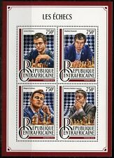 CENTRAL AFRICA  2016 CHESS ARONIAN, CARLSEN, KRAMNIK & LAGRAVE  SHEET  MINT NH