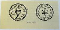 1882 small magazine engraving~ THE JEWISH SHEKEL, Money
