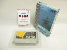 IGO SHINAN Item ref/bcb Famicom Nintendo Japan Game fc