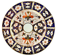 """Gorgeous Royal Crown Derby Traditional Imari 9.5"""" Display Cabinet Dinner Plate"""
