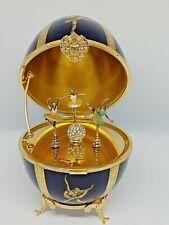 Faberge Limoges France Ballet Russe Musical Egg Limited Edition #59