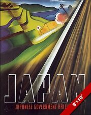 VINTAGE JAPANESE RAILROAD JAPAN VACATION TRAVEL AD POSTER ART REAL CANVAS PRINT