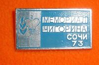 Chigorin Memorial chess 1973 Sochi Russia USSR Schach pin Abzeichen Anstecknadel
