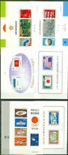 JAPAN 1964/75 - 6 different commemorative BLOCKS - S/S - mint MNH **